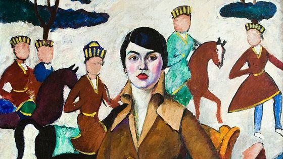 Русский авангард 1910–1920-х годов