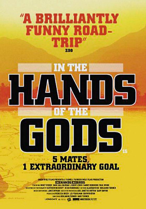 В руках богов (In the Hands of the Gods)
