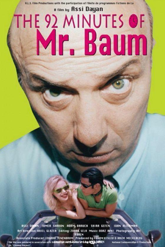 92 минуты господина Баума (Mar Baum)