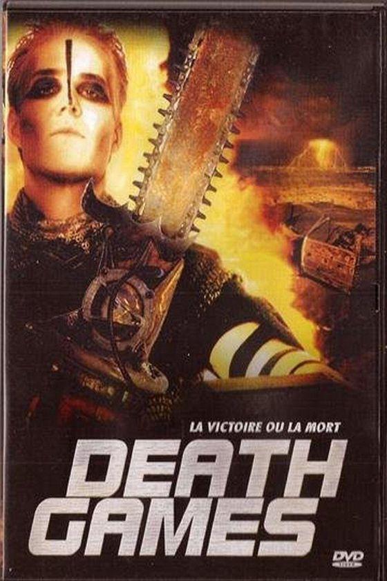 Смертельный вызов (Death Game)