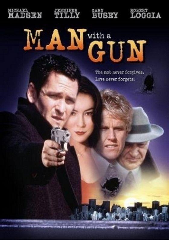 Человек с пистолетом (Man with a Gun)