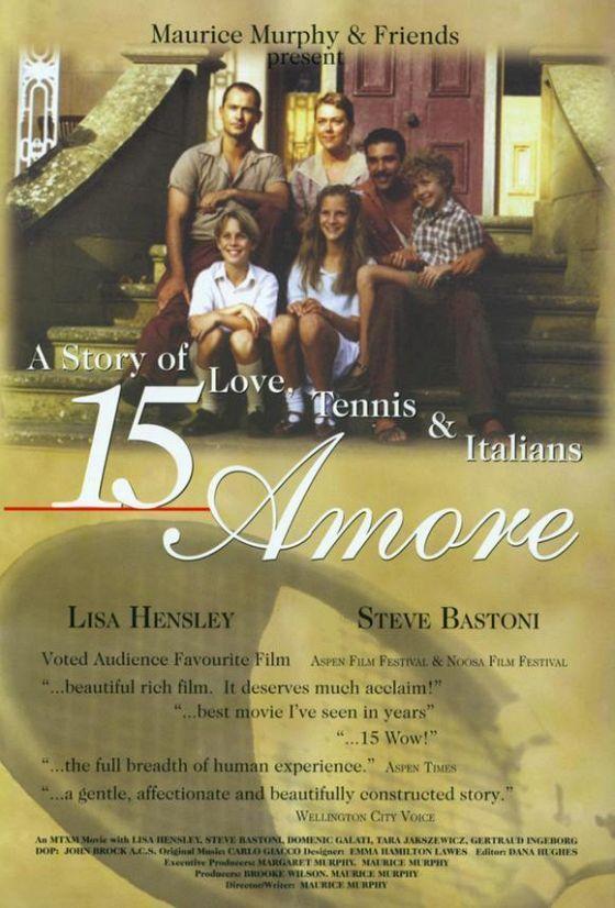 15 любовь (15 Amore)