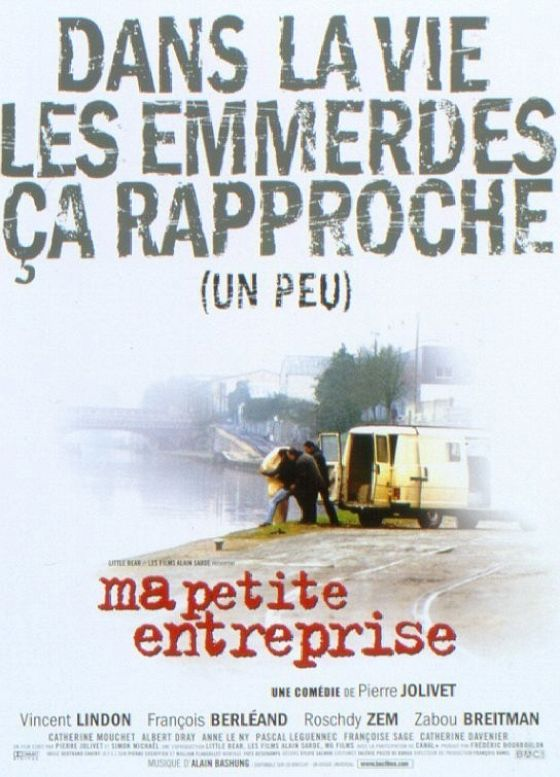Мое небольшое предприятие (Ma Petite Entreprise)