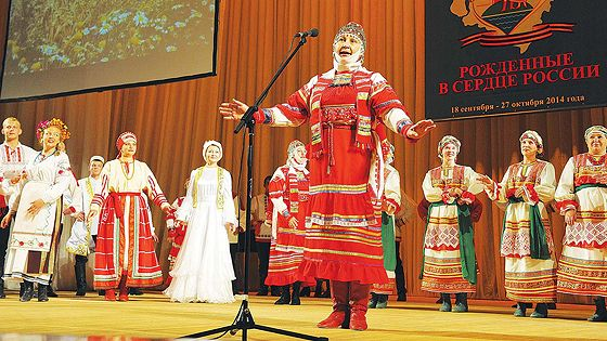 Рожденные в сердце России