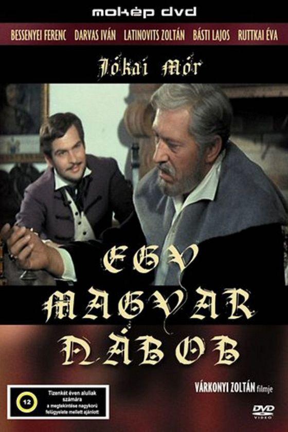 Венгерский набоб (Egy Magyar nabob)