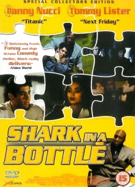 Акула в бутылке (Shark in a Bottle)