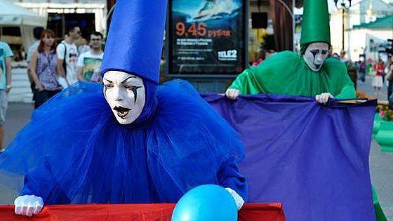 Гала-концерт фестиваля уличных театров