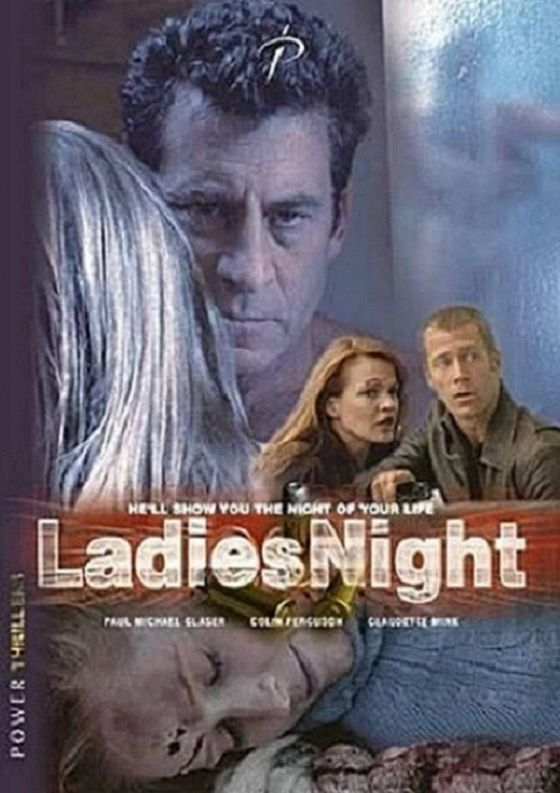 Ночь для дам (Ladies Night)