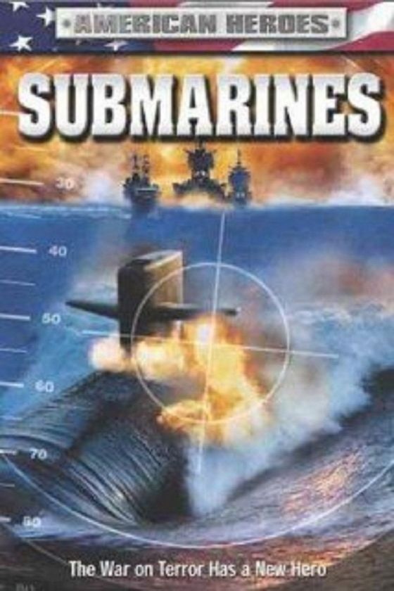 Подводники (Submarines)