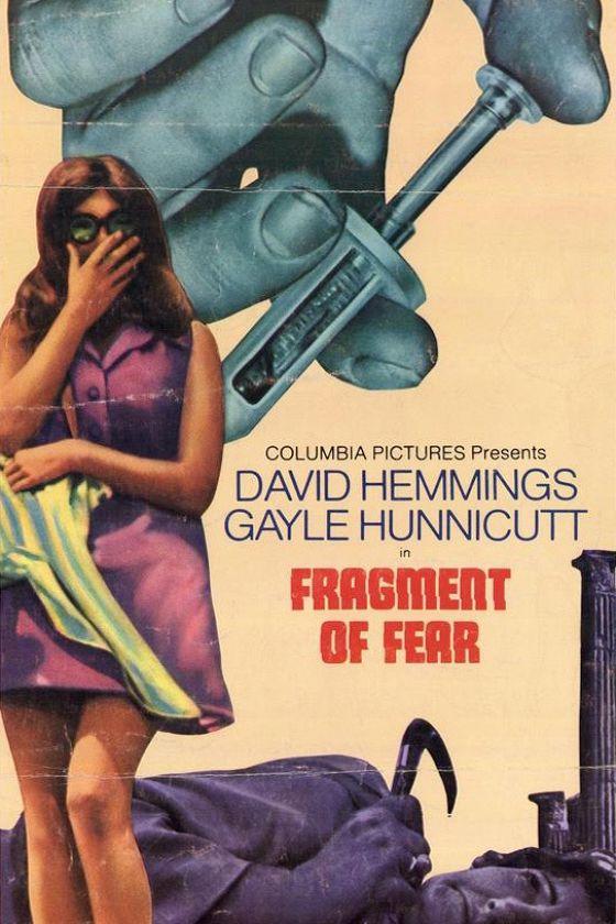 Доля страха (Fragment of Fear)