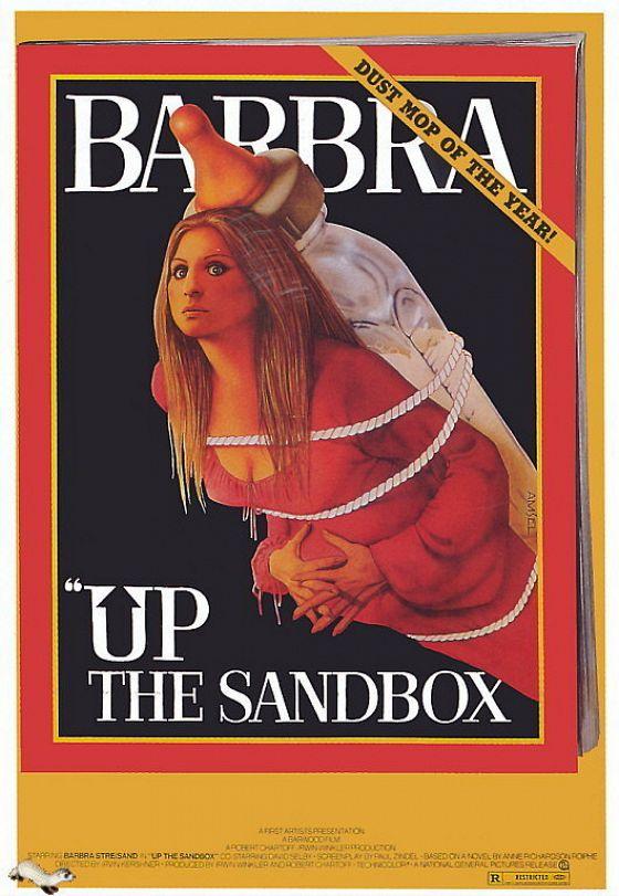 Песочница (Up the Sandbox)