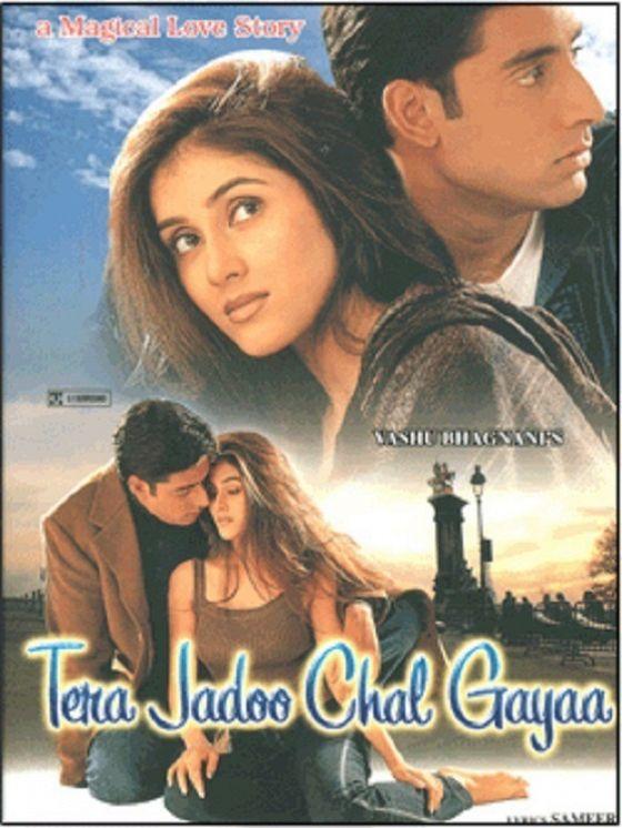 Магия твоей любви (Tera Jadoo Chal Gayaa)