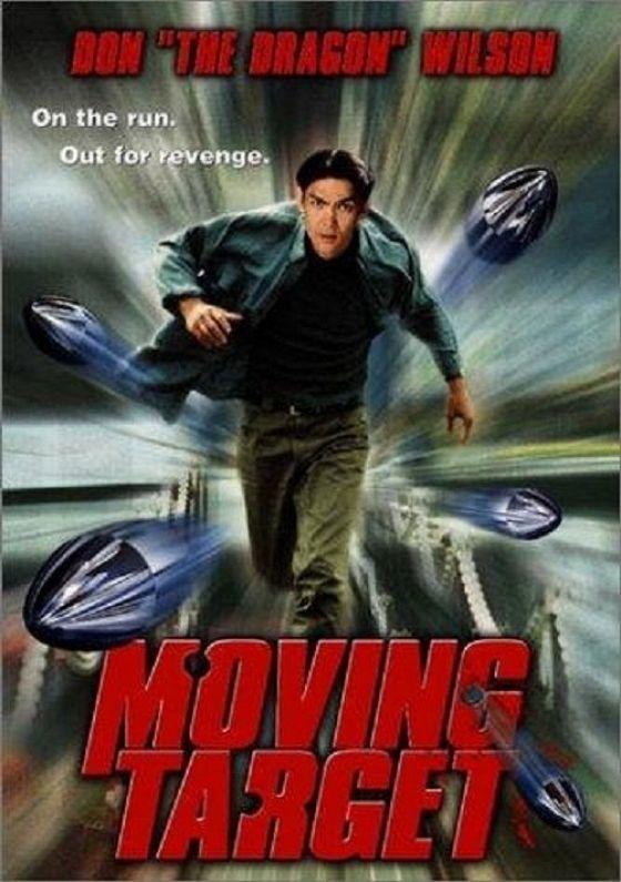 Бегущая мишень (Moving Target)