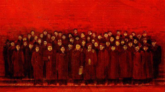 Александр Кондуров. Срезы культурного слоя