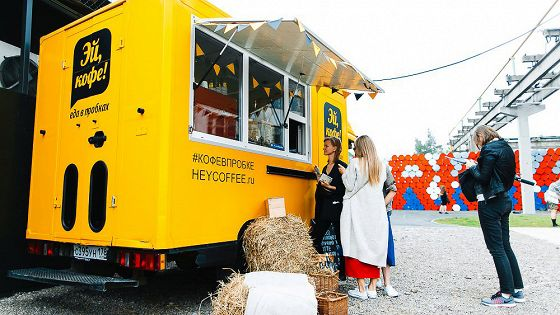 Фестиваль фудтраков «Еда на колесах»