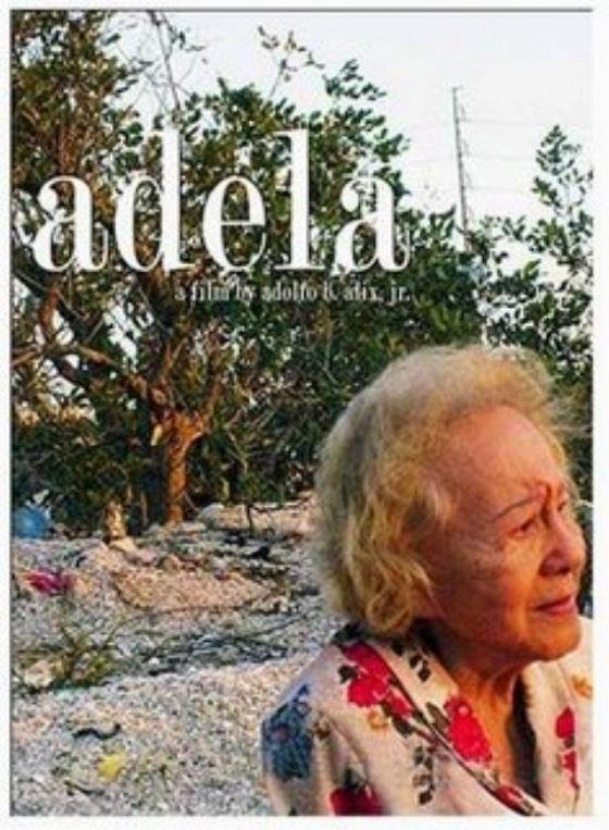 Адела (Adela)