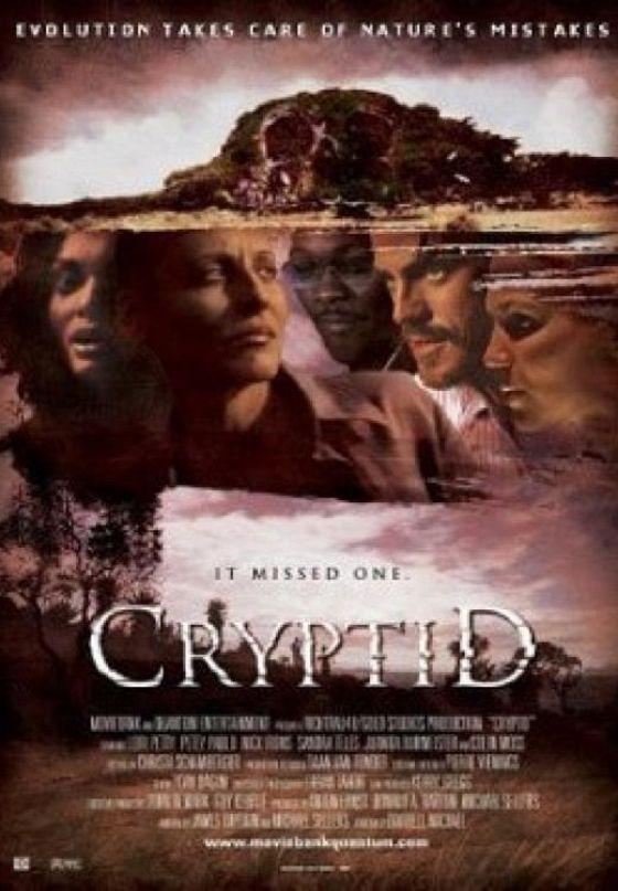 Криптид (Cryptid)
