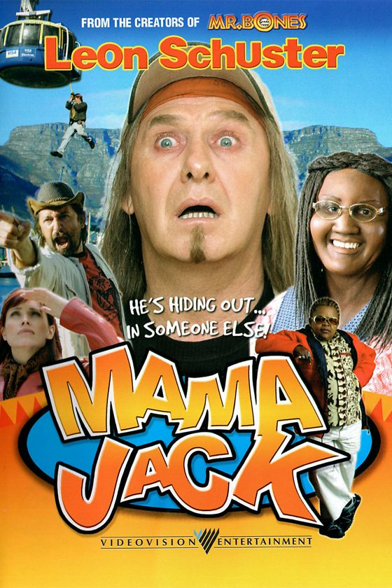 Мама Джек (Mama Jack)