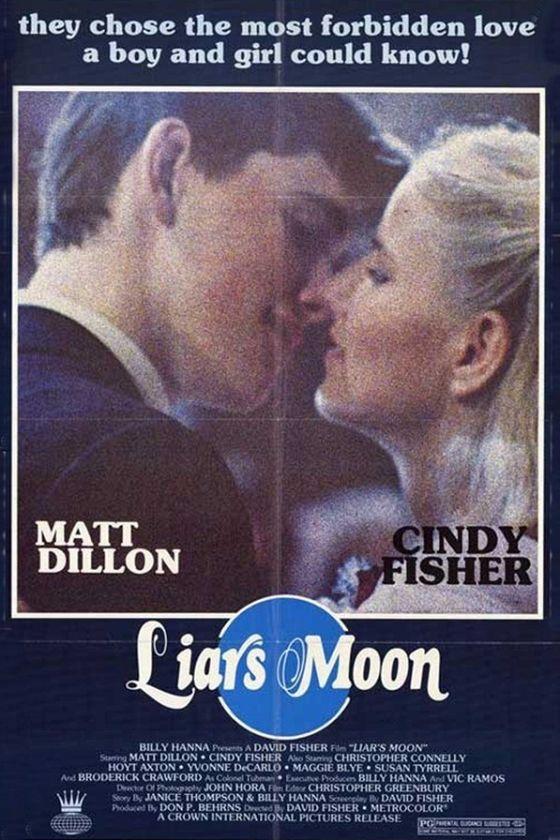 Лживая луна (Liar's Moon)