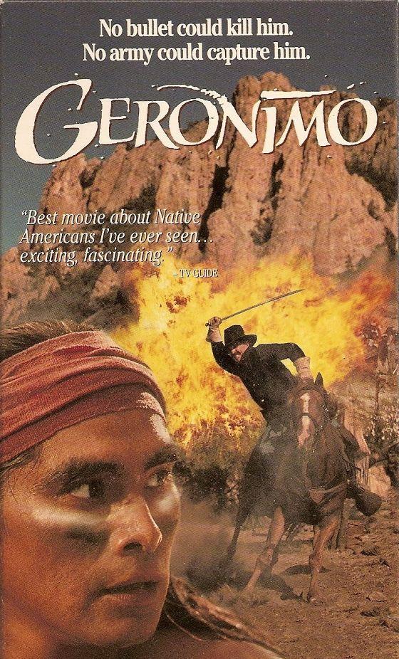 Джеронимо (Geronimo)