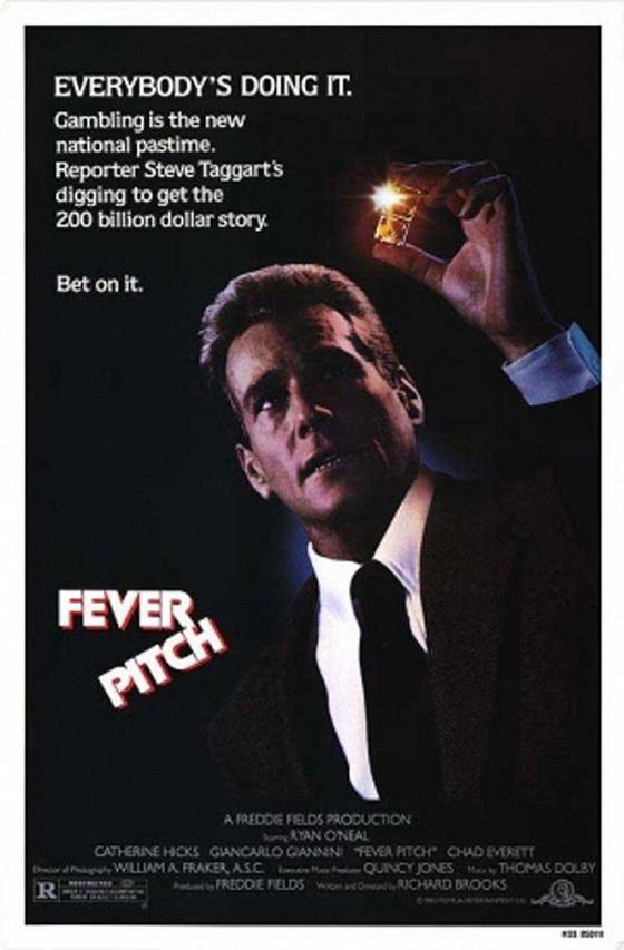 Букмекерская лихорадка (Fever Pitch)