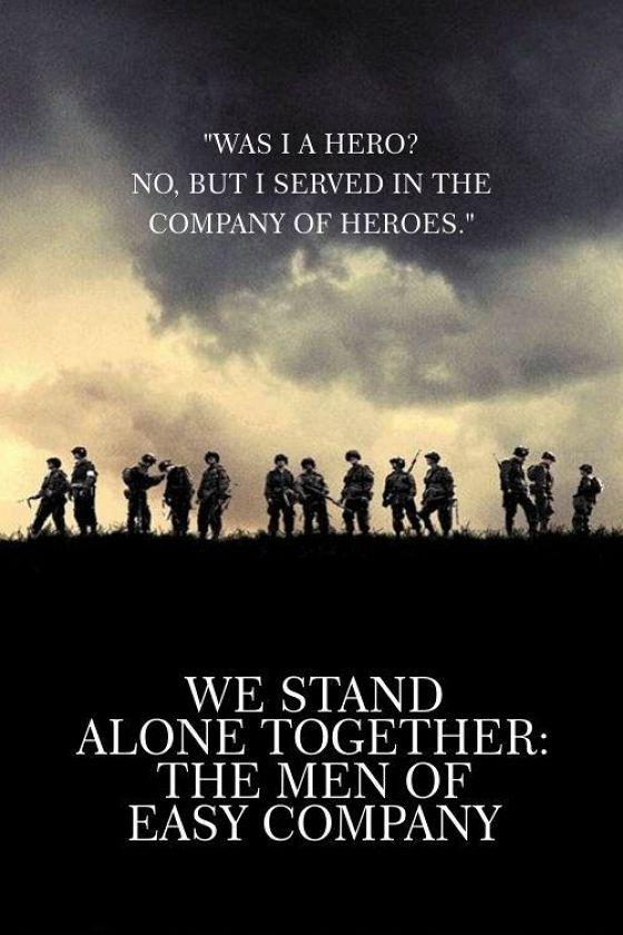 Мы выстоим вместе (We Stand Alone Together)