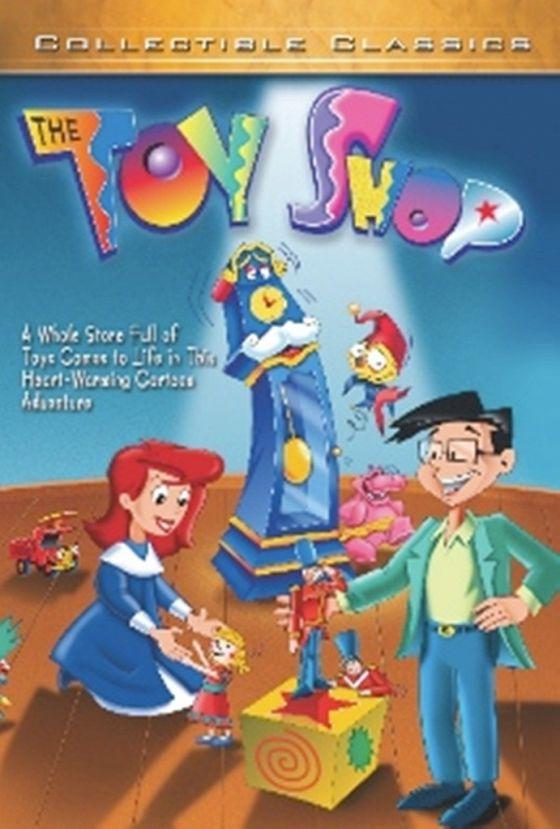Магазин игрушек (The Toy Shop)