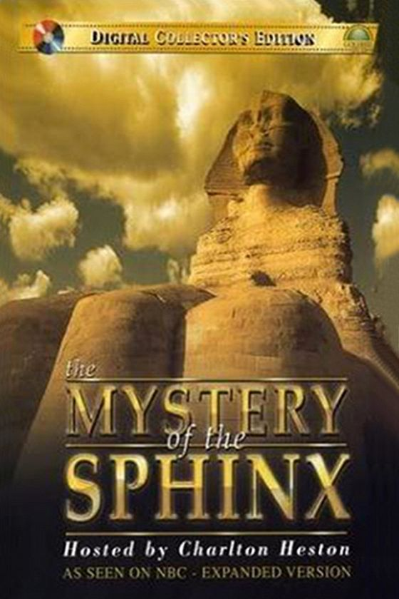 Тайна сфинкса (Mystery of the Sphinx)