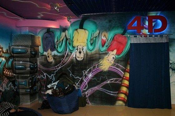 4D кинотеатр