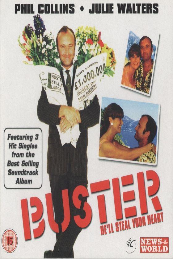 Бастер (Buster)
