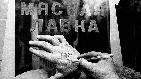 Михаил Горбачев. Perestroika
