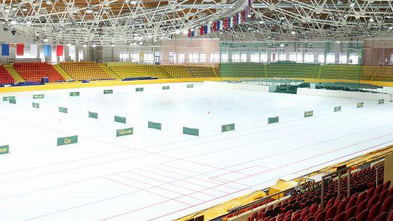 Дворец ледового спорта «Крылатское»
