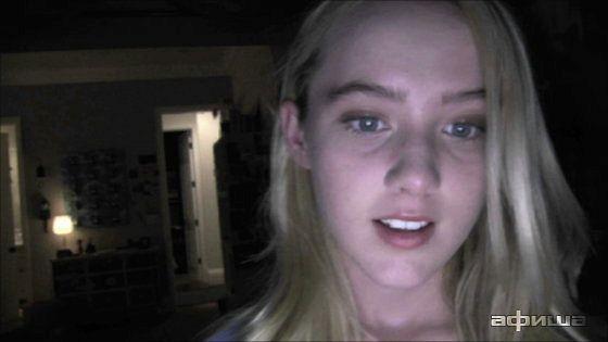 Кэтрин Ньютон (Kathryn Newton)