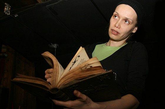 Екатерина Гроховская (Екатерина Гроховская)