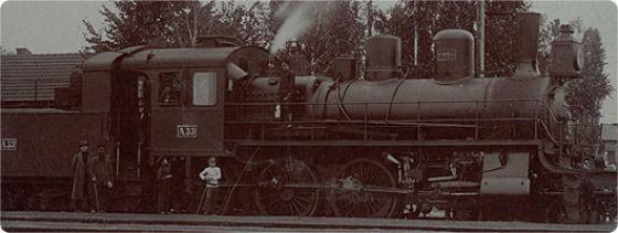 Железные дороги России. Великий путь