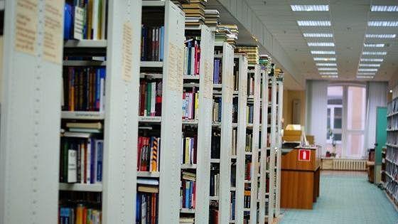 Библиотека им. Некрасова