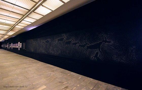 Древнее наскальное искусство европейских окраин: от Средиземного до Белого моря
