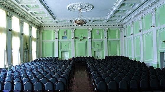 Концертный зал АГИК
