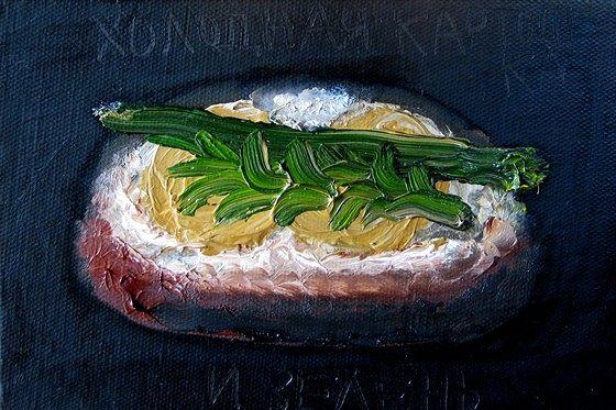 I Биеннале бутербродного искусства