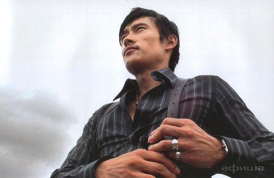 Ли Бен Хон (Byung-hun Lee)