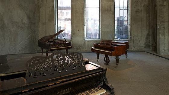 Приют роялей