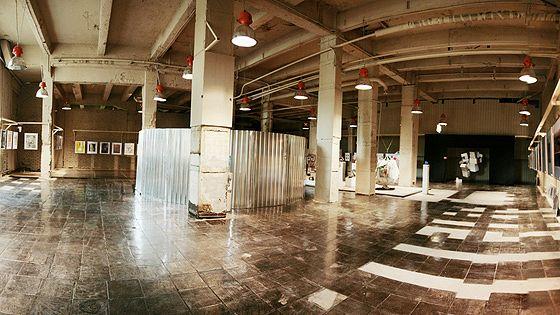 Лофт-проект «Этажи»