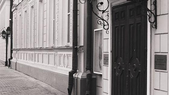 Еврейский культурный центр им. Гольдмана