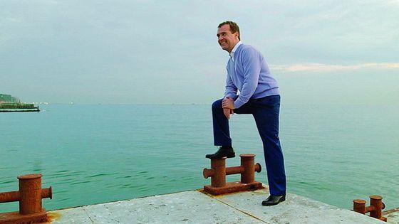 1461 день президента Дмитрия Медведева