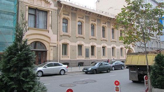 Дом Юргиса Балтрушайтиса