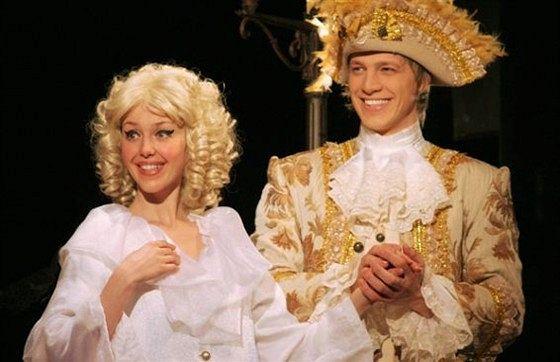 Принц і принцесса