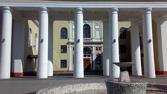 Березниковский театр