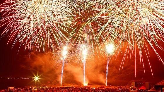 Фестиваль фейерверков «Калейдоскоп»