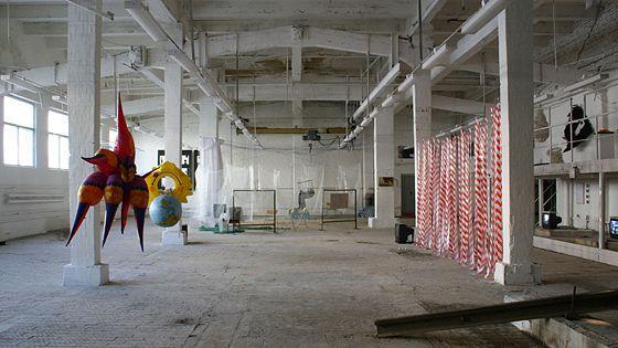 Музей «Фабрики»