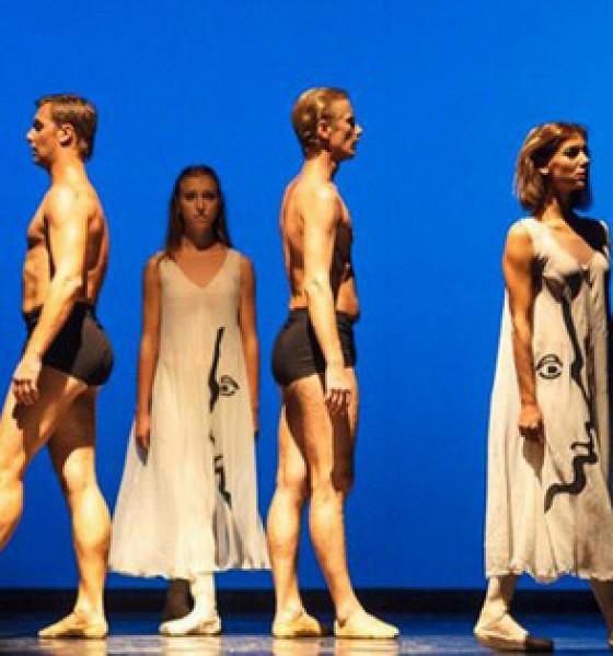 Заключительный гала-концерт хореографических мастерских «Dance-платформа»